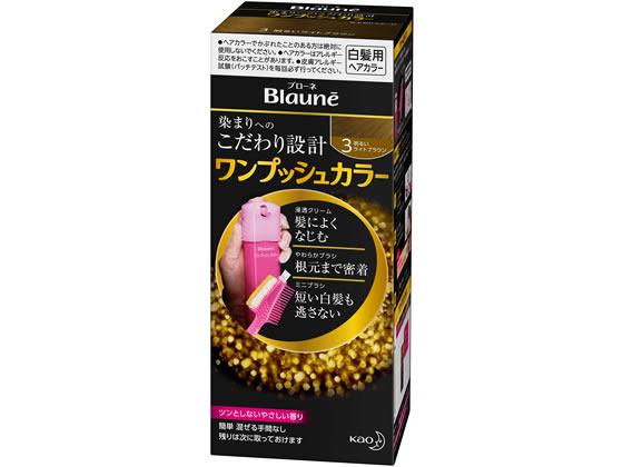 KAO/ブローネ ワンプッシュカラー 3 明るいライトブラウン