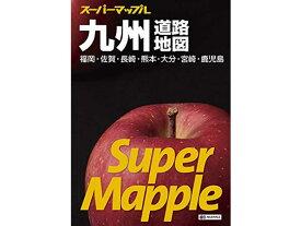 昭文社/スーパーマップル 九州道路地図/9784398632661