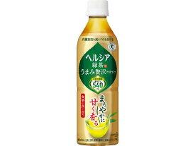 KAO/ヘルシア緑茶 うまみ贅沢仕立て 500ml