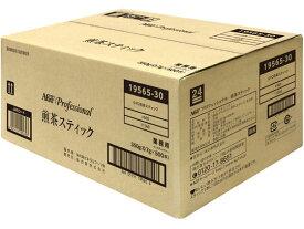 味の素AGF/「AGFプロフェッショナル」煎茶スティック 500本