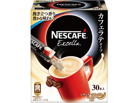 ネスレ/ネスカフェ エクセラ スティックコーヒー 6.6g×30本