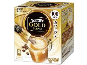 ネスレ/ネスカフェ ゴールドブレンド スティックコーヒー(砂糖・ミルク入) 100P