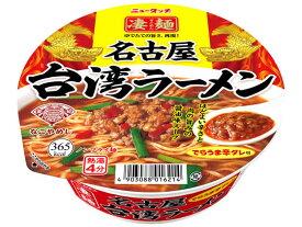 ヤマダイ/凄麺 名古屋台湾ラーメン