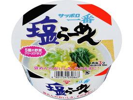 サンヨー食品/サッポロ一番 塩らーめんどんぶり 76g