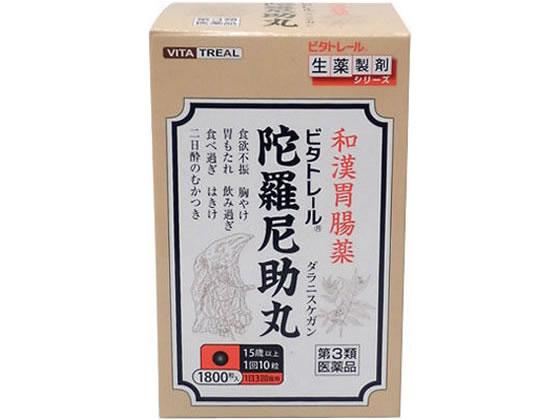 【第3類医薬品】薬)昭和化学工業/ビタトレール 陀羅尼助丸 1800粒