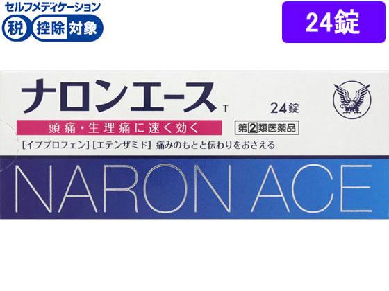 【第(2)類医薬品】★薬)大正製薬/ナロンエースT 24錠