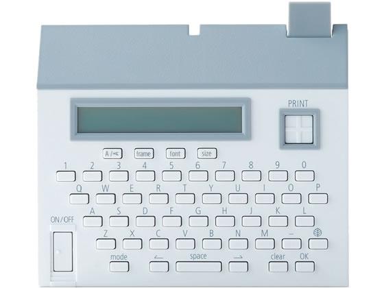 キングジム/テーププリンターこはる 白/MP20シロ