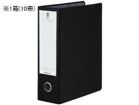 コクヨ/チューブファイルNEOS A4タテ 背幅95mm ブラック 10冊