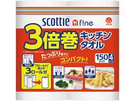 クレシア/スコッティ ファイン 3倍巻キッチンタオル 4ロール