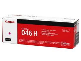 CANON/トナーカートリッジ046H マゼンタ CRG-046HMAG/1252C003