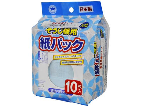 ボンスター販売/そうじ機用紙パック各社共通タイプ10枚/D-078