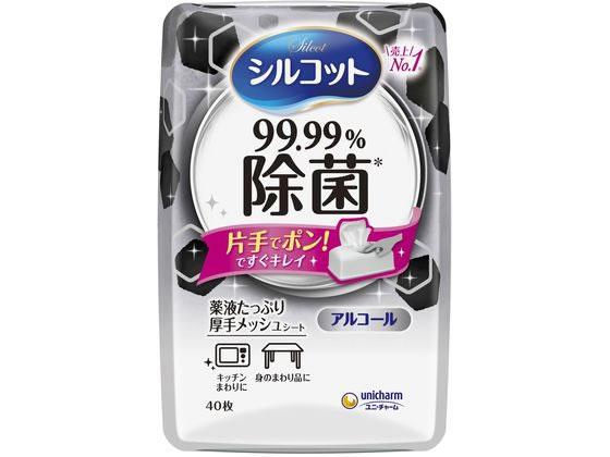 ユニ・チャーム/シルコットウェットティッシュ 99.99%除菌アルコール 本体 40枚