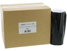 高感度FAXロール紙 A4サイズ 210mm×100m×1インチ 6本
