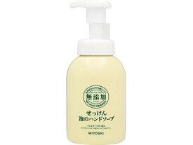 ミヨシ石鹸/無添加せっけん 泡のハンドソープ 350ml