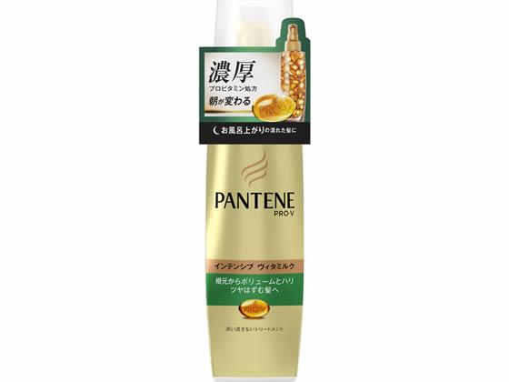 P&G/パンテーン インテンシブヴィタミルク ボリュームのない髪用 100ml