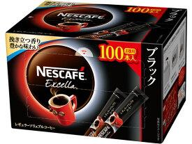 ネスレ日本/ネスカフェ エクセラ スティック 100P