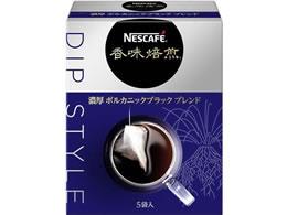 ネスレ日本/ネスカフェ 香味焙煎 濃厚クンディナマルカ Dip Style 5P