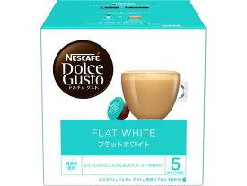 ネスレ日本/ネスカフェ ドルチェ グスト 専用カプセル フラットホワイト 16P