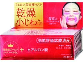 クラシエ/肌美精リンクルケアデイリー美容液マスク 30枚