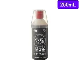 【第3類医薬品】薬)シオノギ/イソジン うがい薬 250mL