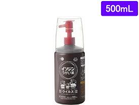 【第3類医薬品】薬)シオノギ/イソジン うがい薬 500ml