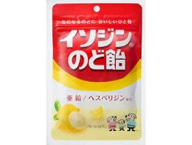 UHA味覚糖/イソジンのど飴 フレッシュレモン 81g