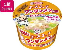 エースコック/ミニワンタンメン タンメン味 40g×12食
