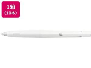 ゼブラ/エマルジョンボールペン ブレン 0.7mm 白軸 黒インク 10本