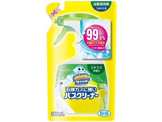 ジョンソン/スクラビングバブル石鹸カスに強いバスクリーナーシトラス詰替