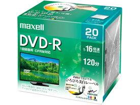 マクセル/録画用DVD-R 1回録画4.7GB 16倍速CPRM対応20枚