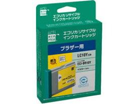 訳あり)エコリカ/ブラザー用リサイクルインクカートリッジLC10Y