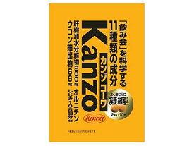 興和新薬/カンゾコーワ 2粒×10包