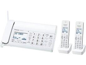 パナソニック/デジタルコードレス普通紙FAX子機2台付 ホワイト