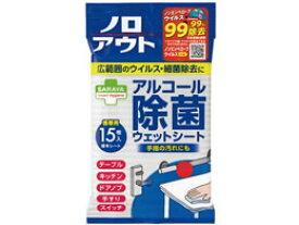 サラヤ/ノロアウト アルコール除菌ウェットシート 15枚入