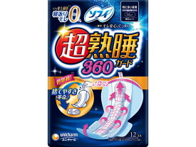 ユニ・チャーム/ソフィ 超熟睡ガード 360 12枚