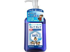 ライオン/キレイキレイ 薬用ハンドジェル 本体 230ml