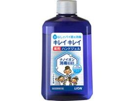 ライオン/キレイキレイ 薬用ハンドジェル つけかえ 230ml