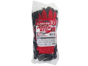 ミタニコーポレーション/背抜き手袋パワーレッドLL 10組/220228