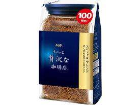 AGF/ちょっと贅沢な珈琲店 スペシャル・ブレンド袋 200g