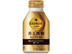 コカ・コーラ/ジョージア 香る微糖 260ml