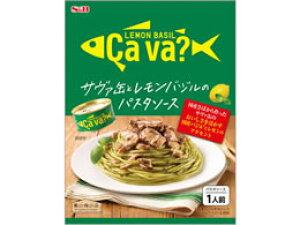 エスビー食品/サヴァ缶とレモンバジルのパスタソース