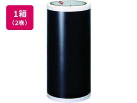 マックス/ビーポップ用カラーシート 屋外用 黒 2巻 SL-G201N2