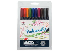 トンボ鉛筆/水性サインペン 筆之助しっかり仕立て 10色セット
