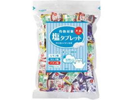 赤穂化成/灼熱対策 塩タブレット 500g