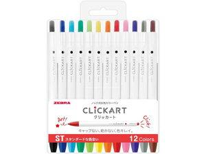 ゼブラ/ノック式水性カラーペン クリッカート 12色セット ST