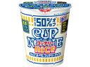 日清食品/カップヌードル コッテリーナイス 濃厚クリーミーシーフード 56g