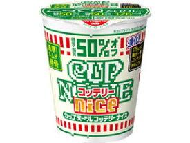 日清食品/カップヌードル コッテリーナイス 濃厚キムチ豚骨 58g