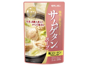 モランボン/韓の食菜 サムゲタン用スープ 330g/20202160