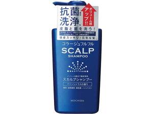 持田ヘルスケア/コラージュフルフル スカルプシャンプーマリンシトラスの香り 本体