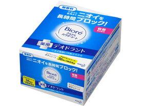 KAO/ビオレ さらさらパウダーシート 薬用デオドラント無香料 詰替